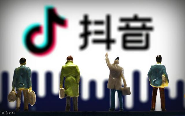 2019头条抖音Java 3面真题,含面试题答案!