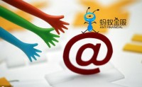 2019蚂蚁金服 Java面试题目!涵盖现场3面真题